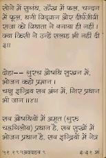 pdf chanakya niti in hindi