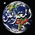 أخبار عربية icon