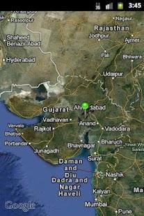 LBS Gujarat Darshan- screenshot thumbnail
