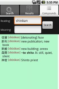 JiShop License- screenshot thumbnail