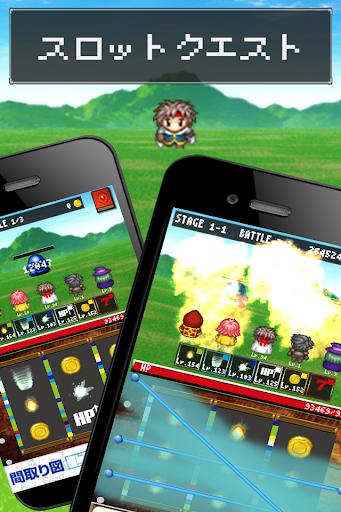 スロットクエスト-パチスロ感覚で敵を倒す無料RPGゲーム