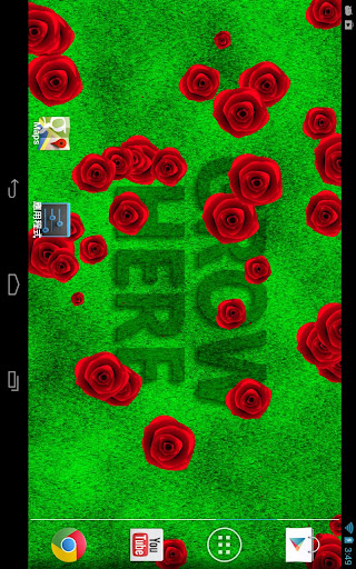 Rose Garden Live Wallpaper