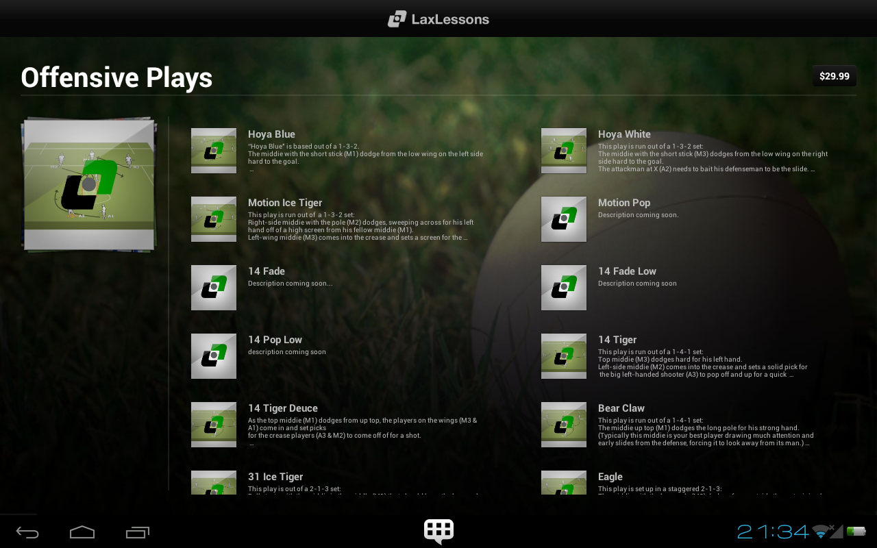 LaxLessons - screenshot