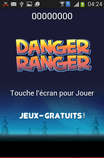 Danger Jetboy