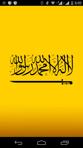 Urdu Alphabet Qaida