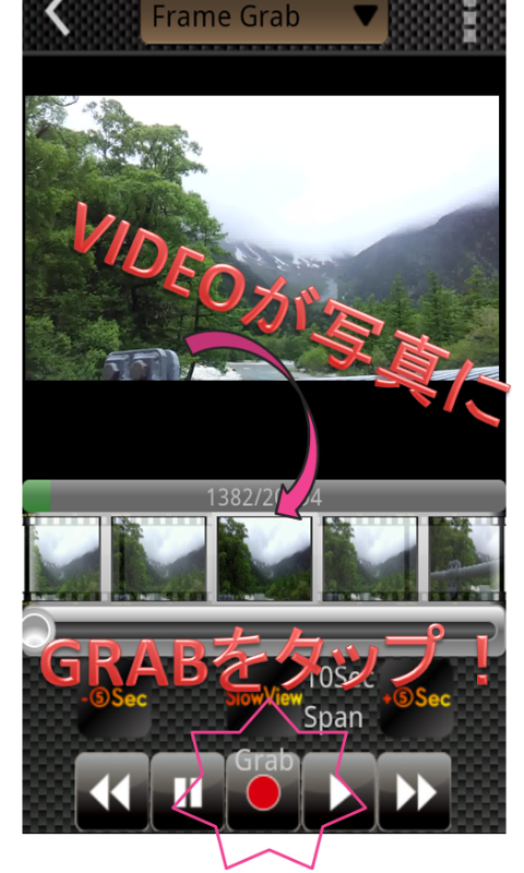 Ultra Burst CameraⅡRev2 - screenshot