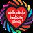 23 WOSP logo