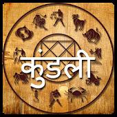 Kundli In Hindi