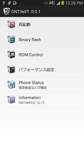 GNT3eXT *ROOT*
