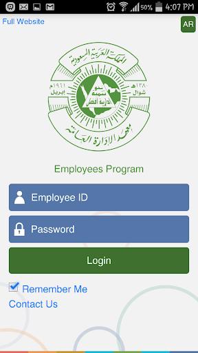 Employee App