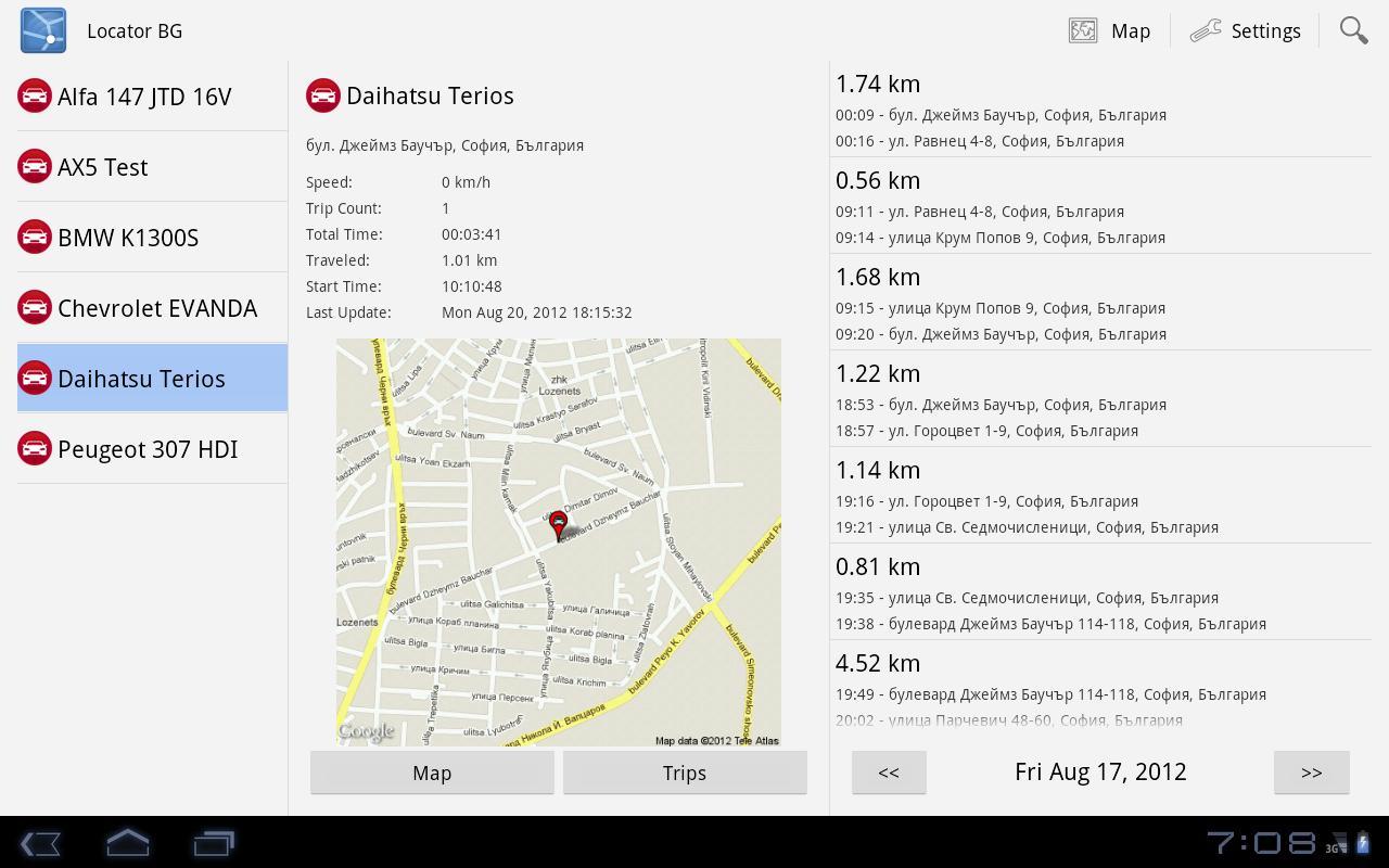 Locator BG- screenshot