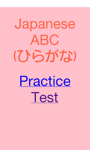 Japanese Beginner