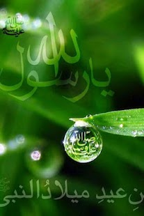 Best Islam Wallpapers - screenshot thumbnail