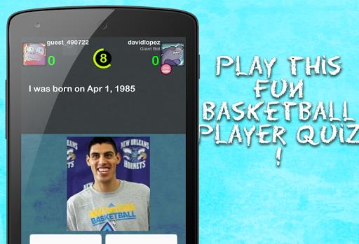 籃球選手問答游戲