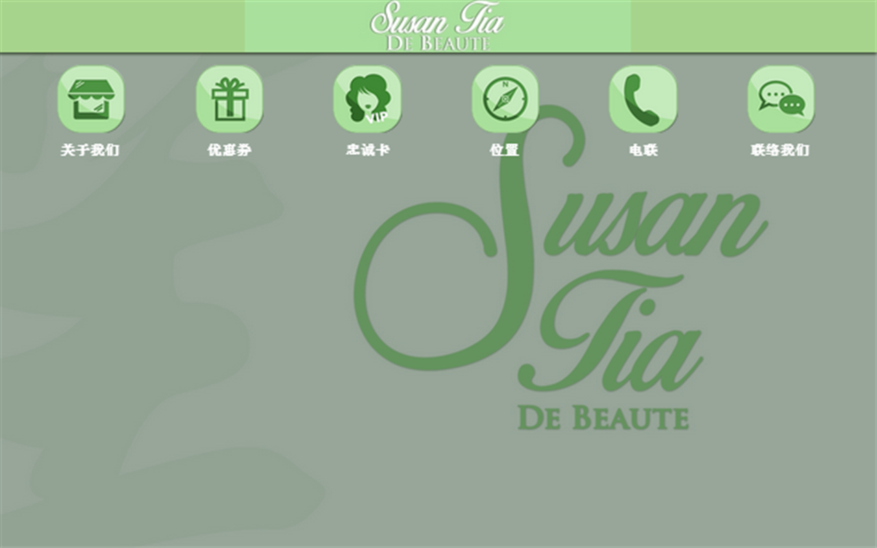 Susan Tia- screenshot