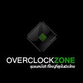 Overclockzone - OCZ