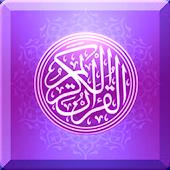 Quran with Malayalam transltn