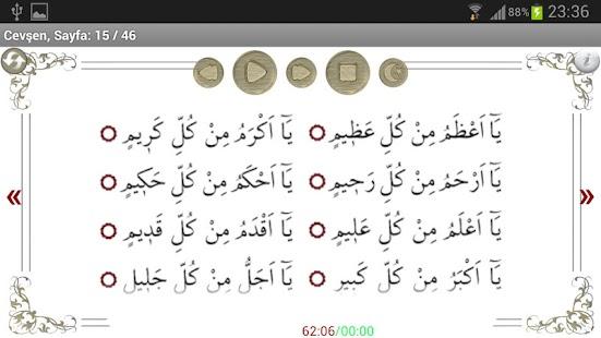Cevşen 'ül Kebir (sesli) Islam- screenshot thumbnail