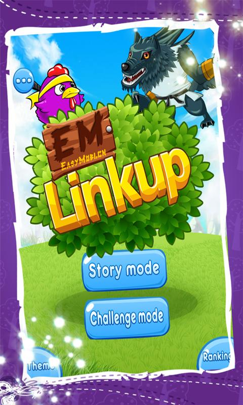 EM Link up - screenshot
