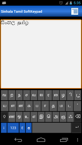 ICTA Sinhala Tamil soft keypad