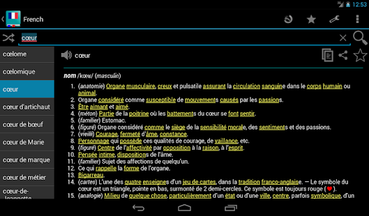 French Dictionary - Offline - screenshot thumbnail