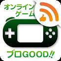 オンラインゲーム情報・攻略〜ブロGOOD icon