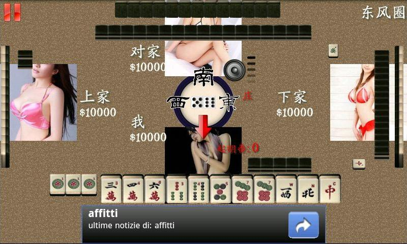 Sexy Girls Mahjong - screenshot