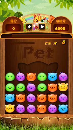【免費解謎App】消滅寵物 Eliminate pet-APP點子