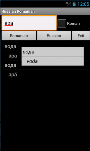 Russian Romanian Dictionary