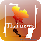 Thai News Daily Papers icon