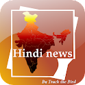 Hindi News Live Papers Ind