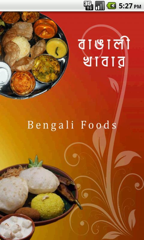 Bengali Food- screenshot