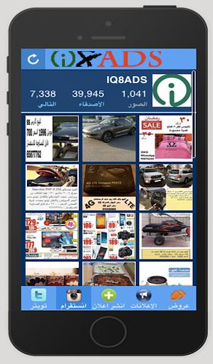 【免費社交App】بياع-APP點子