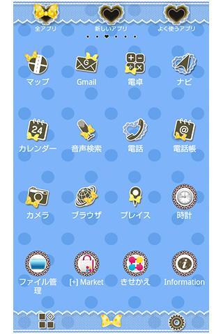 無料个人化AppのAlice-blue heart for[+]HOME|記事Game