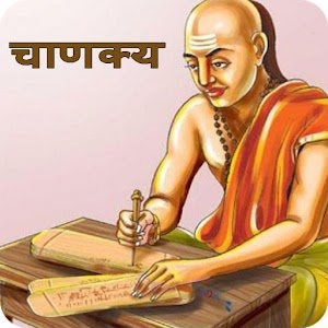 Go more links apk Chanakya's Koot Neeti  for HTC one M9
