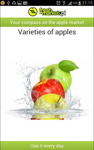 사과종류 사항