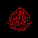 حسينية خدام فاطمة الزهراء (ع) icon