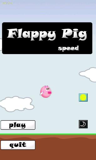 玩動作App|Flappy Pig免費|APP試玩