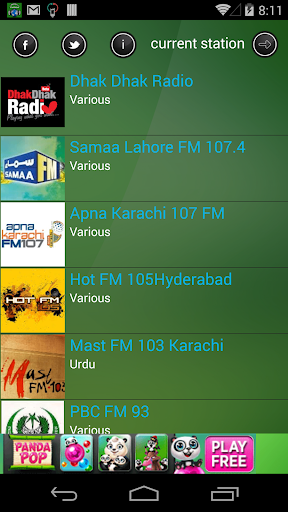 玩音樂App|Pakistan Radio - Top Stations免費|APP試玩