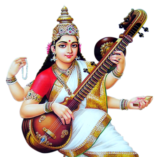 Saraswati Chalisa Hindi Audio 8 30 Mb Latest Version