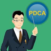 用PDCA做管理 (下)