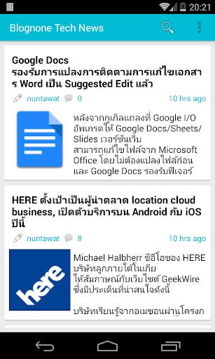 Blognone Tech News