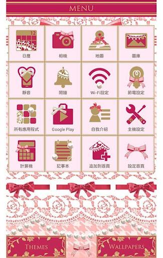 玩個人化App|千鳥紋緞帶 for[+]HOME免費|APP試玩