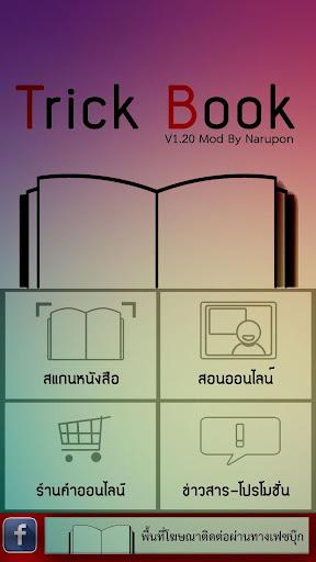 TrickBook