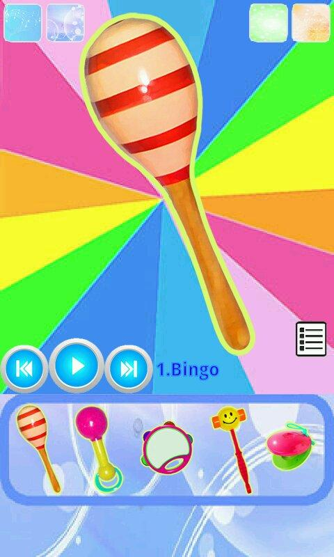 Kid Musical Toys - screenshot