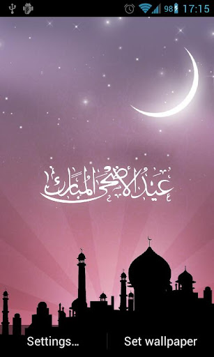 Eid al Adha Live Wallpaper