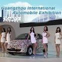 2010广州车展车模图库 EP.2 logo
