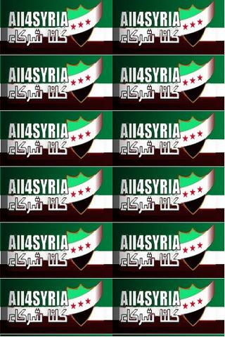 كلنا شركاء Syria news - screenshot