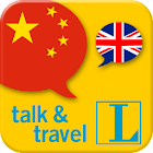Chinese talk&travel icon