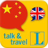Chinese talk&travel
